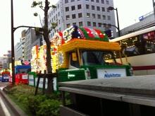 スタッフエージェントの軌跡-福岡の人材派遣会社スタッフエージェント