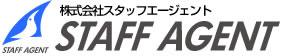 東京(新宿) 福岡の人材派遣会社スタッフエージェント